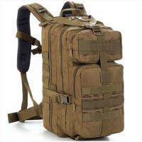 多隔层大容量作训包大包徒步防水运动战术包包户外双肩包登山包旅行包背包水袋