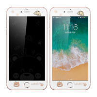 【包邮】MUNU 苹果iphone5/5s/SE钢化膜 卡通钢化玻璃膜 钢化彩膜 苹果 iphone5 iphone5