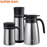 【包邮】苏泊尔专卖店家用壶办公保温壶优质不锈钢热水壶保温杯套装