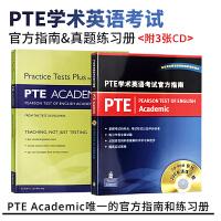 培生原版进口 PTE学术英语考试官方指南Official Guide to PTE&  PTE Practice Tests 考试真题练习册
