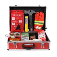 消防应急箱逃生自救箱消防应急包套装装备11件套装