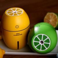 加湿器迷你USB家用低噪办公室小型可爱便携柠檬空气加湿