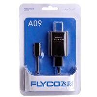 飞科(FLYCO)理发器充电器 A09,适用于FC5801,FC5802,FC5803,FC5805,FC5806,F