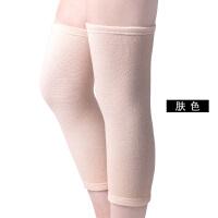 护膝运动跑步男女士 针织保暖户外健身骑行羽毛球篮球护具护腿 乳白色 白色(均码)