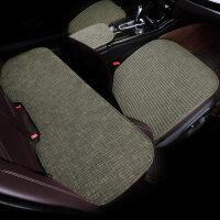 仿亚麻汽车坐垫夏季透气荞麦壳三件套凉垫四季通用无靠背单片座垫