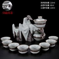 哥窑创意懒人茶具套装家用功夫茶杯简约半自动陶瓷泡茶壶