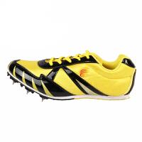 HEALTH/飞人海尔斯新起点系列Q7009 跑钉鞋 训练比赛鞋
