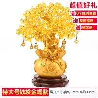 黄水晶摇钱树摆件小树家居酒柜装饰品客厅电视柜工艺品发财树
