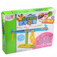 小乖蛋数字天平益智数学平衡桌面游戏早教数学玩具算术平衡教具