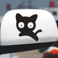 黑猫后视镜 卡通车贴 可爱贴纸 倒车镜贴 小猫咪汽车贴纸