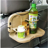 折叠饮料架 棕色汽车自驾游多功能餐盘/椅背餐盘架