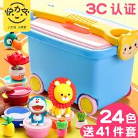 超轻粘土太空泥土玩具橡皮泥彩泥模具工具套装3624色盒装色安全无毒儿童幼儿园小学生手工制作超清黏土泡泡泥