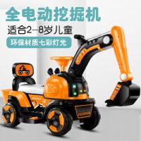 儿童挖掘机工程车男孩玩具车可坐可骑超大号钩机挖机全电动挖土机