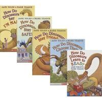 【首页抢券300-100】How Do Dinosaurs Collection 家有恐龙系列 吴敏兰书单 行为养成 安