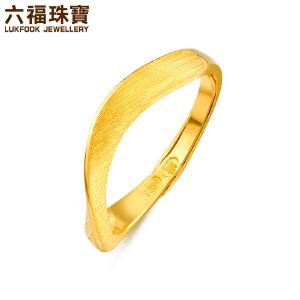 六福珠宝美妙人生黄金戒指女个性拉丝金指环活口计价L05TBGR0005
