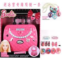 芭比美妆百宝箱儿童化妆品公主彩妆盒手提箱套装女孩娃娃表演礼物 22355芭比+项链+卸妆棉