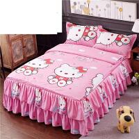 韩式碎花花边床罩婚庆床裙四件套带荷叶边款粉色公主风女
