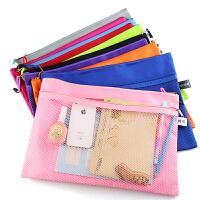 (5个装)杰利 A4文件袋拉链袋拉边袋试卷资料袋防水透明帆布学生办公用品