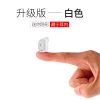 适用小米6 5x max2 红米4a note4x迷你无线蓝牙耳机耳塞入耳式4.1 白色 套餐二