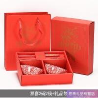 婚庆用品创意龙凤结婚碗碟套装陶瓷碗筷送新人礼物结婚回礼品