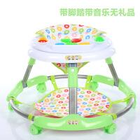 婴儿童学步车6/7-18个月多功能防侧翻手推可坐带音乐可折叠男宝宝 +音乐盘