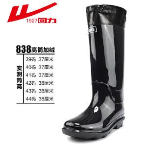 回力雨鞋男士水靴套鞋钓鱼鞋雨靴男短筒中筒高筒防水鞋胶鞋水鞋男