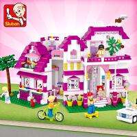 小鲁班 粉色梦想小镇婴儿组合拼装乐高式积木塑料DIY拼插婴幼儿益智玩具立体3D积木女孩粉色梦想