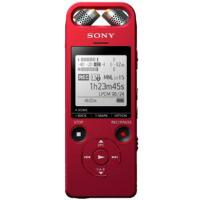【全国大部分地区包邮哦!!】索尼(SONY)ICD-SX2000 Hi-Res高解析度立体声数码录音棒 三向麦克风 (红)