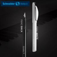 德国进口Schneider施耐德学生用书法练字smart钢笔 书写办公钢笔