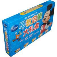 迪士尼早教启蒙大礼盒,海豚传媒,湖北少儿出版社9787535368379