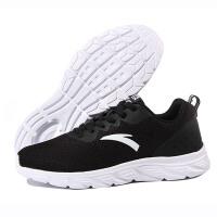 安踏Anta2017新款男鞋跑步鞋运动鞋跑步91715521-1