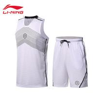 李宁篮球比赛套装男士2018新款韦德系列修身针织短裤短装运动服AATN001