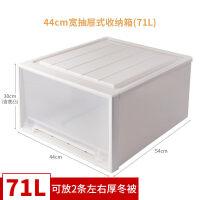 衣柜收纳盒抽屉式收纳箱透明储物箱特大号衣物整理箱塑料多层组合 出口日本单个装