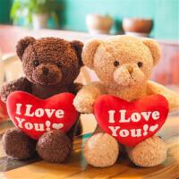 女生婚庆圣诞节礼物女友小熊公仔毛绒玩具熊抱抱熊布娃娃