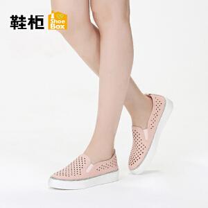 Daphne/达芙妮旗下 鞋柜春款镂空星星单鞋学院风厚底松糕鞋乐福鞋