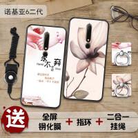 诺基亚6二代手机壳 nokia6 2018款保护套 TA-1054 手机保护壳 全包防摔硅胶磨浮雕彩绘砂软套男女款送全
