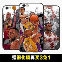 nba篮球苹果6s手机壳i6詹姆斯麦迪iphone6plus艾弗森韦德退役