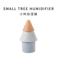 加湿器小型办公室桌面用静音卧室便携迷你净化空气大雾量