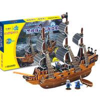 """""""黑珍珠""""号海盗船 ― 全球闻名船舶之旅(1)(适合年龄5岁)"""