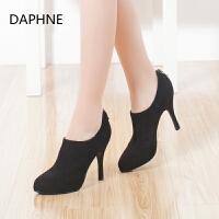 Daphne/达芙妮女鞋 圆头超高跟拉链磨砂皮深口单鞋