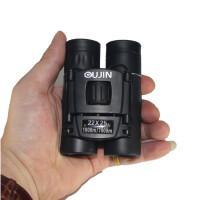 掌中宝望远镜 OUJIN便携式口袋望远镜22x25双筒望远镜22倍演唱会望远镜儿童望远镜
