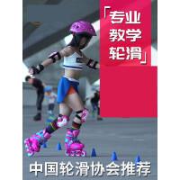 【支持*】溜冰鞋儿童全套装3-5-6-8-10岁直排轮滑鞋旱冰鞋男女初学w2j