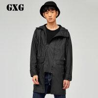 GXG男装 男士修身时尚韩版防水黑色长款风衣#171108272