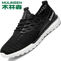 木林森男鞋休闲鞋夏季男士透气网鞋男网面韩版运动鞋男跑步鞋子男
