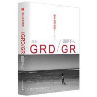文艺摄影书构图曝光技巧 随手拍的浪漫 理光GRD GR摄影手札 理光GR和GRD相机摄影教程书籍 理光GR和GRD使用教