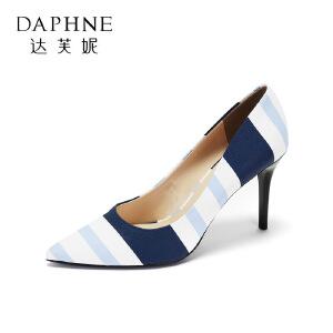 Daphne/达芙妮 圆漾时尚新春条纹尖头高跟时装女鞋