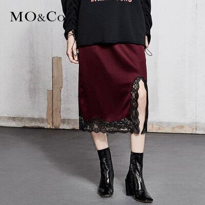 MOCO拼接开叉蕾丝半身裙春女中长款新款MA181SKT105 摩安珂 满399包邮 蕾丝拼接设计 抽绳松紧腰