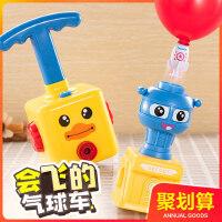 儿童空气动力玩具车会飞气球车益智多功能发射塔男女孩宝宝2-3岁4