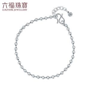 六福珠宝光面圆珠PT950铂金手链女款白金手链   L06TBPB0002