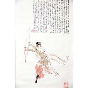 H刘旦宅  舞剑  84*44